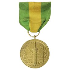 US Federal Army (NY) National Guard Mexican Border Service Medal (1916-1917) Numbered