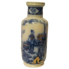 Flow Blue Vintage Coronaware S Hancock & Sons Vase
