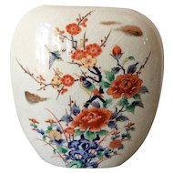Lovely Kutani vase with birds and flowers - made in Japan
