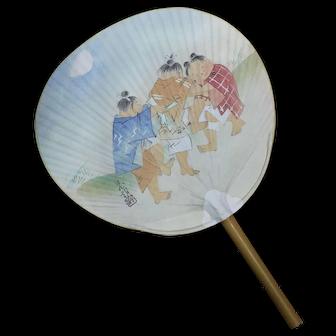 Souvenir round fan UCHIWA from Shitennoji Temple in Osaka Japan - extra large