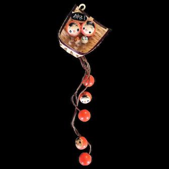 "Vintage Wakayama Japan souvenir kokeshi wall hanging featuring oranges - ""Good Friends"""
