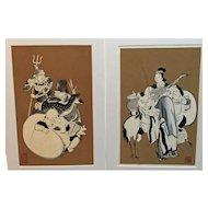 Painting set of Japan 7 Lucky Gods by Ichiji Morita - Shichifukujin