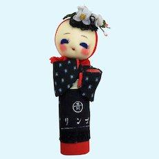 Vintage Aomori Prefecture Japan cloth doll with apple