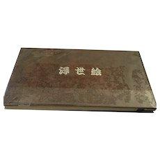 Vintage album of Japanese erotica (shunga) - 19 plates