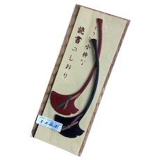 Vintage Japanese bookmarks in shape of ginkgo leaves