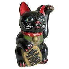 "Vintage 7.25"" black maneki neko lucky fortune cat bank - left paw raised"