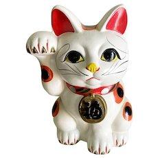Vintage white right paw raised maneki neko lucky cat bank
