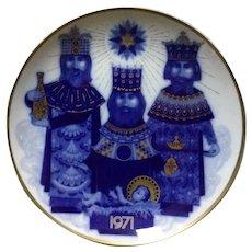 Santa Clara Spain limited edition blue and gold Three Kings Magi display plate 1971