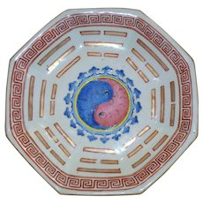 """Antique Chinese Porcelain Octagon =8 Sided  """"Ying Yang""""  Tongzhi Deep Bowl on Stand circa 1880"""
