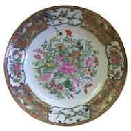 Antique Chinese Famille Rose Deep Plate with Mythological Bat-Like Beasts