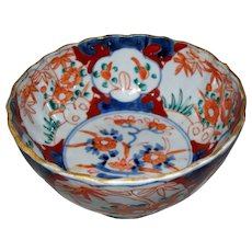 Antique Japanese Imari Fluted Bowl Meiji Period..