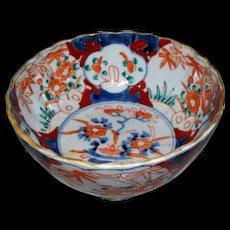 Antique Japanese Imari Fluted Bowl Meiji Period..