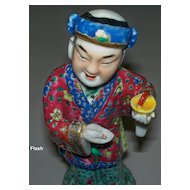 """Antique Chinese Figurine of a Princely Man with a Hat  9"""" tall  c.1880"""