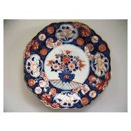 Antique Japanese Imari Fluted/Lobed  Octagon Dish  Plate Meiji period