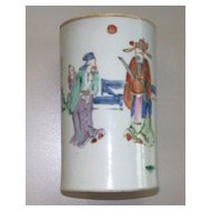 Antique Chinese Export Mandarin Porcelain  Brush Pot or  Small Vase   Late 19th century