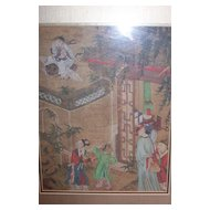 18th Century Chinese Painting on Silk of Father & His Children