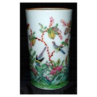 Antique Chinese Famille Rose Brush Pot   circa 1900