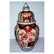 Antique Japanese Imari Ribbed Fluted  Lidded Jar  ca.1890