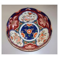 Antique Large Japanese Imari Bowl Late Edo/Early Meiji