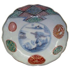 Antique Japanese Imari Arita Bowl  Phoenix   Edo period/mid 19th century