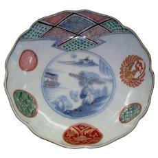 Antique Japanese Imari Arita Bowl  Phoenix   Edo period/mid 19th century