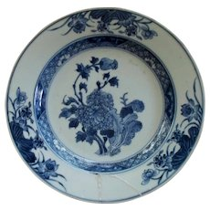 "Antique Chinese Kangxi  "" Peonies "" Blue & White Plate  18th century restored"