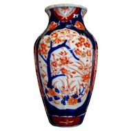 Antique Japanese Imari Lobbed/Fluted Vase with Phoenixes  Meiji Period