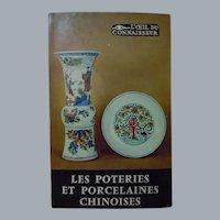 Les Poteries Et Porcelaines Chinoises 1957 Paris Illustrated Book