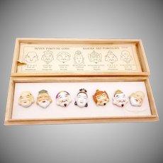 Vintage Toshikane Kojima Porcelain 7 Fortune Gods Buttons Japan Orig Box
