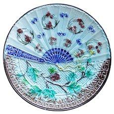 Fabulous Majolica Fan Design Antique Plate