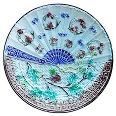 Fabulous Majolica Fan Design Antique Plate