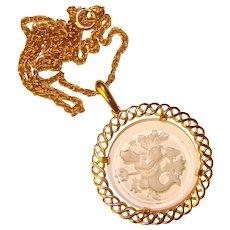 Gorgeous TRIFARI Vintage Aquarius Glass Pendant Necklace