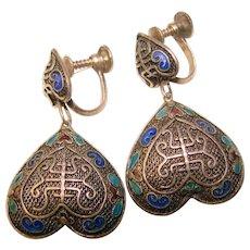 Fabulous Vintage Chinese Export Enameled Dangle Earrings