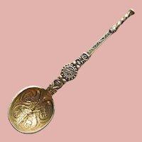 Gorgeous Sterling Ornate Salt Spoon - Birmingham England - Hallmarked