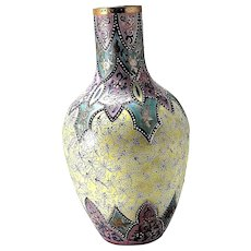 Thomas Webb & Sons Persian Moroccan Enameled Art Glass Antique Dragonfly Vase!