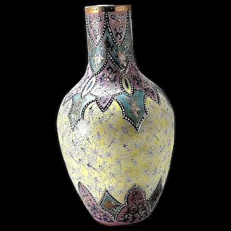 Thomas Webb & Sons Persian Moroccan Enameled Art Glass Antique Dragonfly Vase!