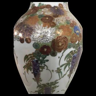 Japanese Kutani Porcelain Brass Table Lamp