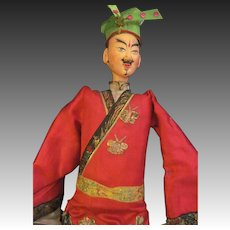 "Large 17"" Chinese Opera Doll Puppet Free P&I US Buyers"