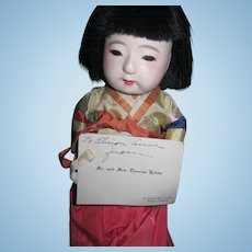"""Vintage Beautiful 8"""" Asian Doll w/ Gift card Free P&I US Buyers"""