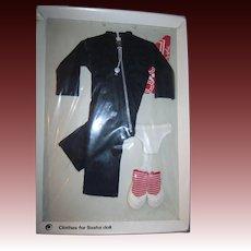 1970's Vintage Sasha Jump Suit MIP Free P&I US Buyers