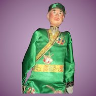 Beautiful Asian Chinese Large Opera Doll Free P&I US Buyers