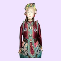 "1960's Beautiful  22"" Asian Doll  Free P&I US Buyers"