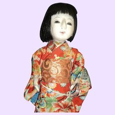 """18"""" Lovely Asian Friendship doll Free P&I US Buyers"""