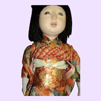 "12"" Asian friendship doll Free P&I US Buyers"