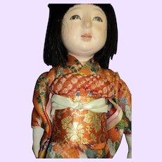 """12"""" Asian friendship doll Free P&I US Buyers"""