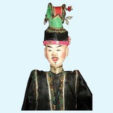 "19"" Asian Man doll Free P&I US Buyers"