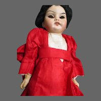 """Lovely 8"""" German Bisque Asian doll 7/0 Free P&I US Buyers"""
