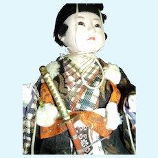 Beautiful Japanese Doll Tanube Doll Co Asakusa Tokyo Free P&I US Buyers