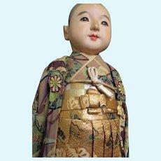 "20"" Ichimatsu Japanese boy play doll"