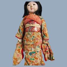 "Beautiful 18"" Asian doll Free P&I US Buyers"